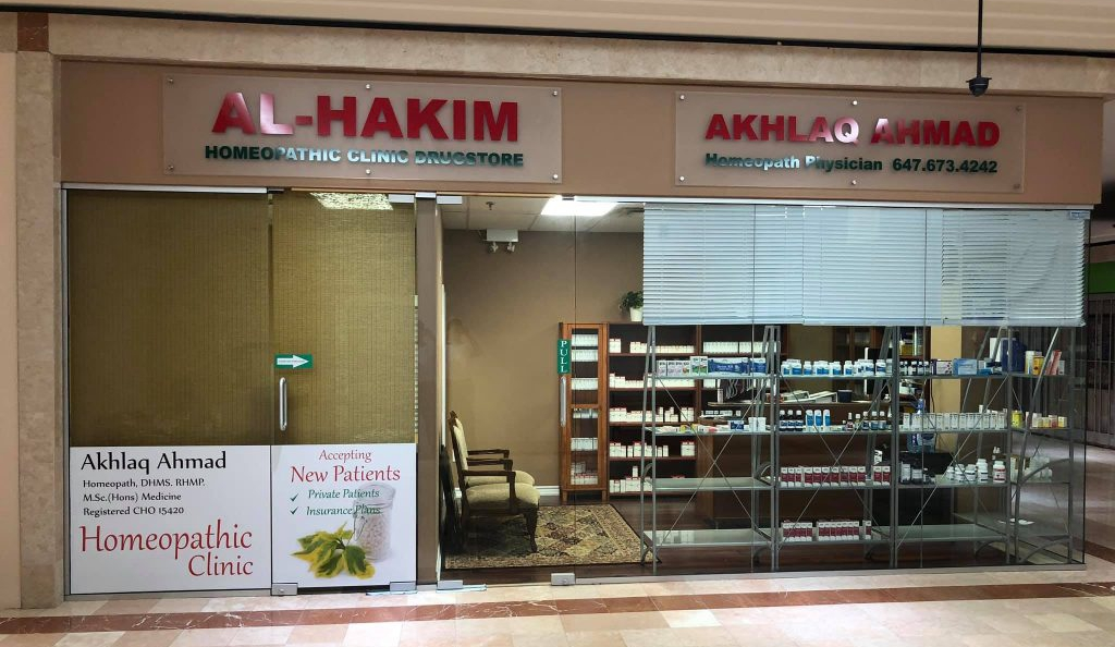 AL- Hakim Homeopathic Center Clinic